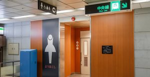 Washroom in Osaka - credit Daily Hive 2